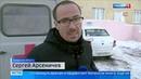Россия 24 Сотрудники скорой помощи Самарской области требуют заменить парк служебных машин