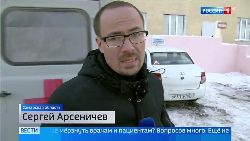 Россия 24: Сотрудники скорой помощи Самарской области требуют заменить парк служебных машин