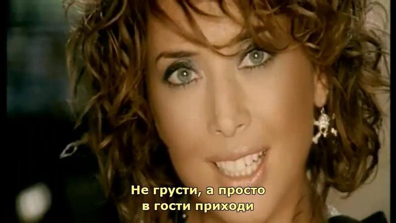 Жанна Фриске - «Ла-ла-ла» (с субтитрами-Volga).