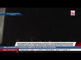 Постоянный совет Организации Договора о коллективной безопасности: «Ракетные удары по Сирии нарушают международное право и устав
