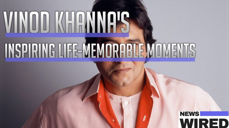 Vinod Khanna's Inspiring Life | Memorable Moments | News Wired
