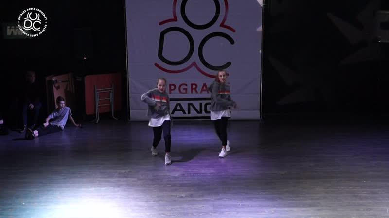 Best Dance Duo Beginners Monkeys