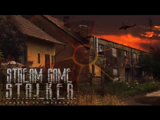 Играю в Сталкер ТЧ Ч4 S.T.A.L.K.E.R.: Shadow of Chernobyl