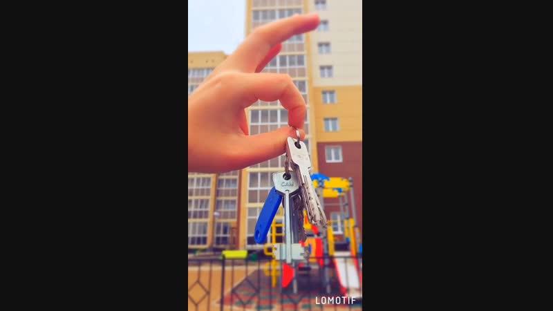 Урааааа🎉🎉🎉🎉🤪🤪🤪мы получили ключи от новой квартиры 😅