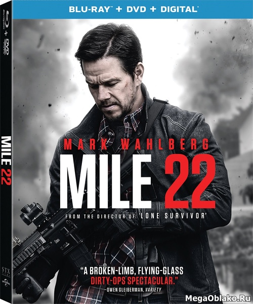 22 мили / Mile 22 (2018/BDRip/HDRip)