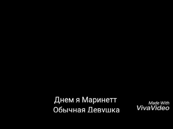 Чудо Вокруг / Леди Баг и Супер Кот