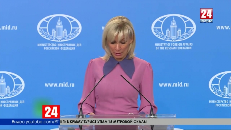 Крымских журналистов не пустили в самолёт они направлялись в Варшаву на конференцию ОБСЕ