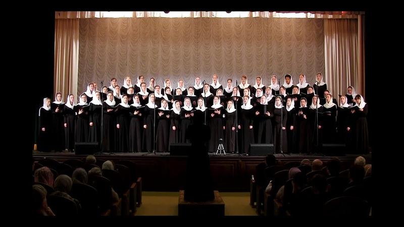 Концерт-экзамен выпускников Регентской школы МДА 2017 г.