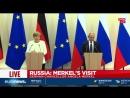 ПРЯМОЙ ЭФИР в записи | Путин и Меркель в Сочи