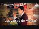 Timour Afanas'ev - Les valses de Vienne (live in HR studio)