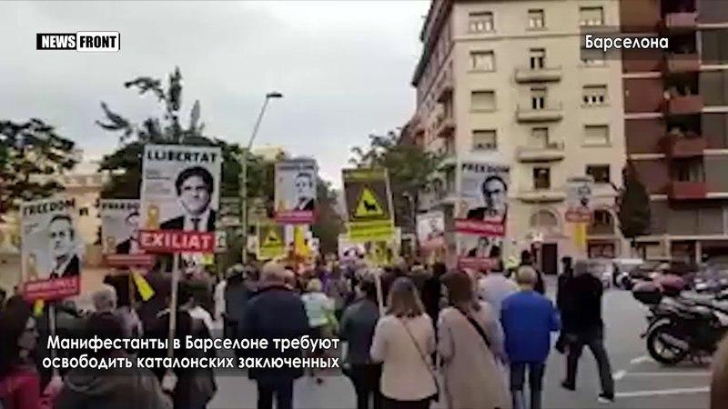 Манифестанты в Барселоне требуют освободить каталонских заключенных