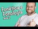 Fonética e Fonologia - Aula 2 ♫ Funk dos Encontros Vocálicos ♫ [Prof Noslen]