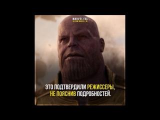 Чем нас будет удивлять Marvel после Мстителей 4