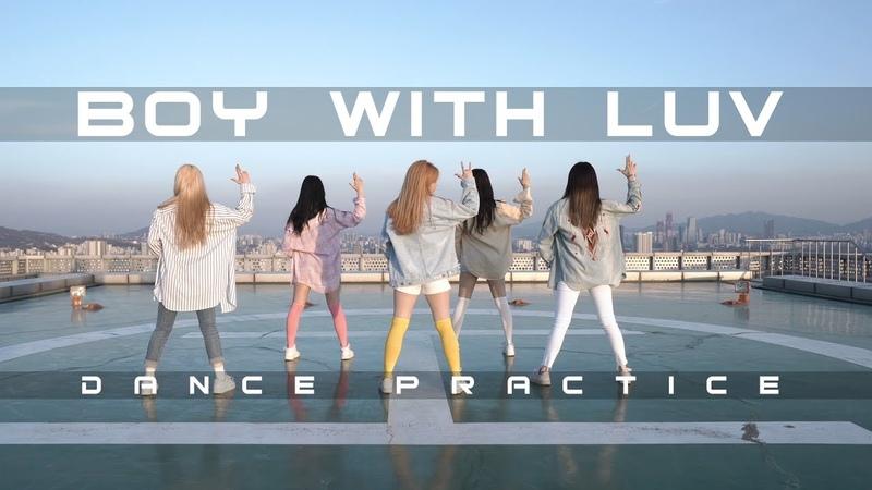 BTS(방탄소년단) - 작은 것들을 위한 시(Boy With Luv) Dance Cover by SA ITAINMENT