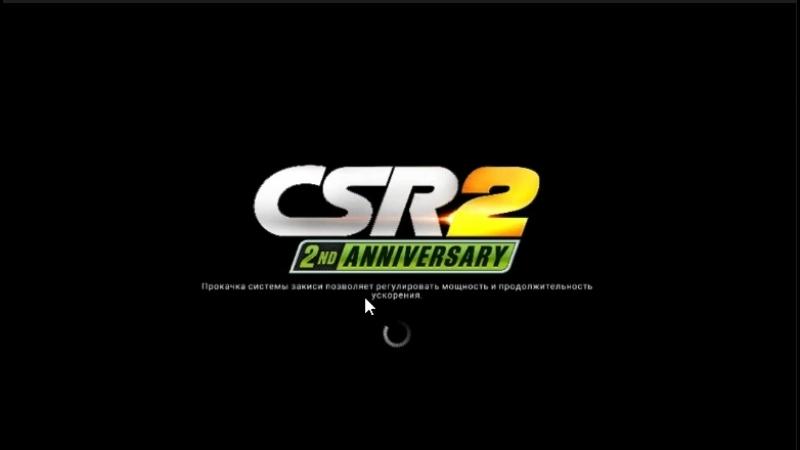 CSR Racing 2 Бан и вновь в е.