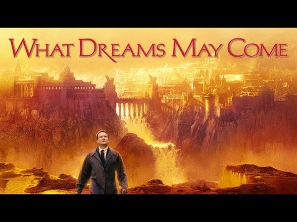 Самый красивый фильм - Куда приводят мечты (What Dreams May Come). Трейлер, 1998