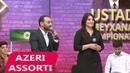 Perviz Beyleqanli Kamale Nezrin Ustad Meyxana Cempionati 2018 Video