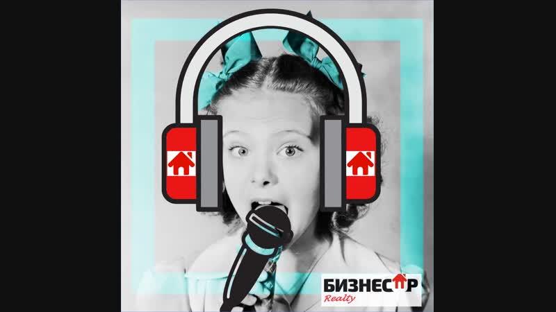 ЗАПИСЬ РАЗГОВОРА нашего рекрутера с кандидатом в РИЭЛТОРЫ-3
