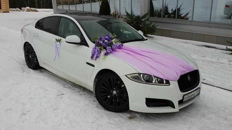 Белый Jaguar XF в свадебном украшении вариант 96 @auto-na-prokat.ru