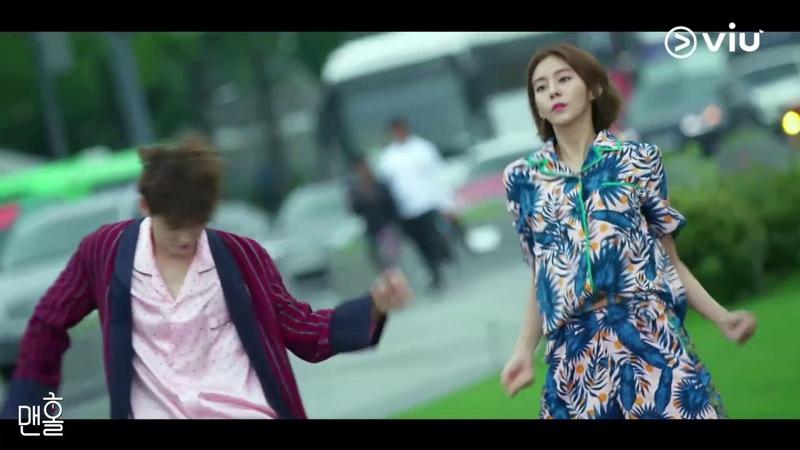 Manhole 맨홀 이상한 나라의 필 Trailer Starring Kim Jae Joong UEE