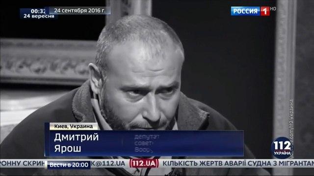 Вести 20 00 Убийство Моторолы в ДНР расценили как объявление войны