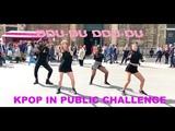 KPOP IN PUBLIC CHALLENGE BRUSSELS BLACKPINK(