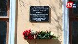 Мемориальная доска в память об эвакогоспитале № 1165 появилась на здании школы №39