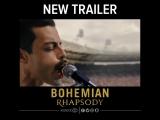 Новый трейлер для фильма Queen! Богемская рапсодия выйдет 2 ноября.mp4
