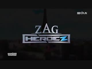 Леди Баг и Супер-кот 2 сезон 25 серия.
