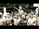 Rammstein - Ich Will - Третий Рейх