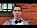 Отзыв Руслан - провел первую свадьбу после 28-го дня обучения