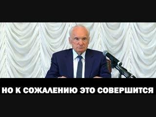 Тайна приоткрылась. Профессор МДАиС Алексей Ильич Осипов высказывает предположение о том, как антихрист будет управлять людьми