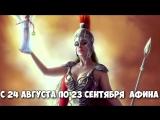 (22)_KAKOJ_TY_BOG_PO_ZNAKU_ZODIAKA_YouTube-spaces.ru.mp4