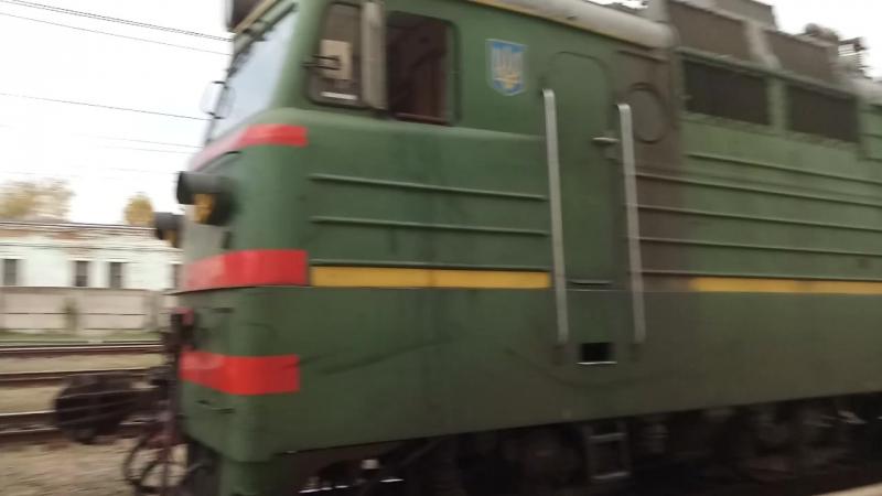Электровоз ВЛ80Т-1434 заходит под пассажирский поезд №271 Харьков-Одесса станция Полтава-Южная