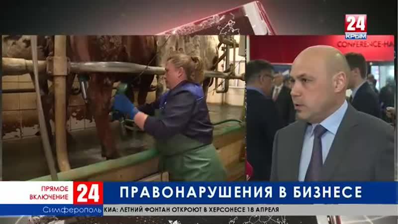 Какие нарушения прав предпринимателей выявила прокуратура Республики Крым