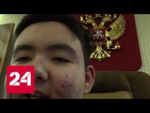 Мальчик, чью мечту исполнил Путин, опубликовал репортаж с борта номер один - Россия 24