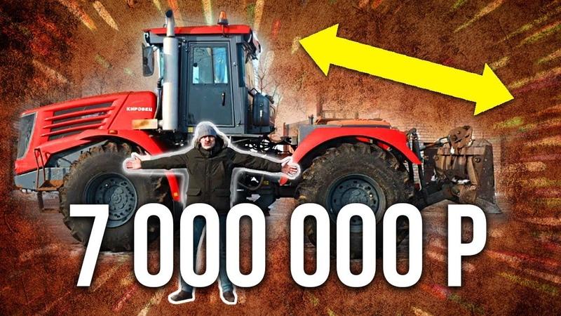 Кировец К744 – самый большой колесный трактор России | Трактора и сельхозтехника | Pro Автомобили