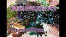 Сколы камней кабошоны ронделли швензы Посылки с AliExpress