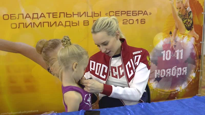 Мастер класс с Яной Кудрявцевой 10 ноября