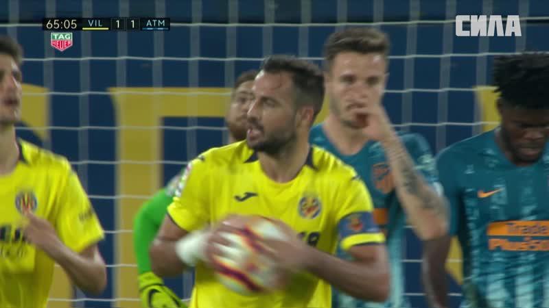 «Вильярреал» - «Атлетико». Гол Марио Гаспара