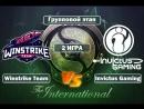 (RU 2) Winstrike Team vs Invictus Gaming - International 2018 (18.08.18)