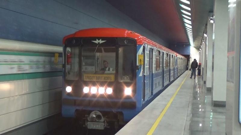 На Красногвардейская! 81-717/714.5 Московский Транспорт №53 на станции метро Беломорская