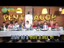 [180413] tvN's 'Game Life Bar'