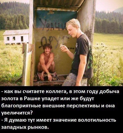 https://pp.userapi.com/c847018/v847018246/d201b/-em2PciA9TM.jpg