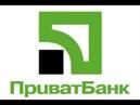 ПриватБанк Зелёная помойка