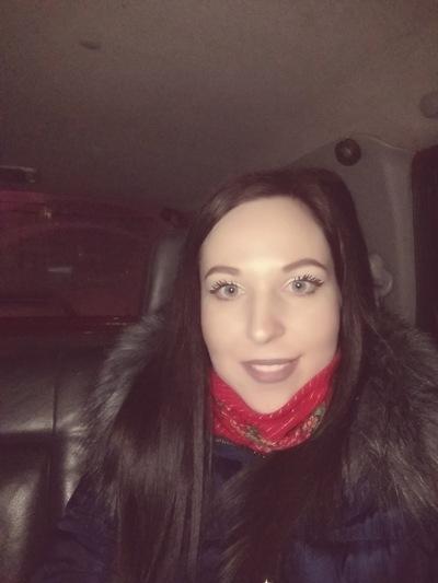 Ольга Кекало