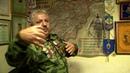 Эхо Афганской войны. Выпуск 86