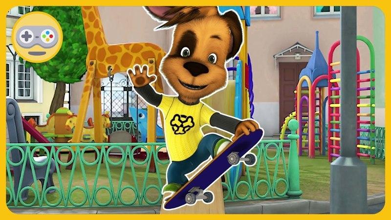 Барбоскины - Гонки на скейте * Помогаем Дружку стать чемпионом скейтбординга * Игры с Kids PlayBox