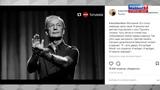 Андрей Малахов. Прямой эфир. Коллеги Задорнова попрощались с артистом в социальных сетях