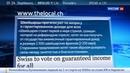 Новости на Россия 24 • 2,5 тысячи евро взрослым и 625 детям швейцарцам хотят платить просто так